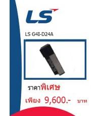 LS G4I-D24A ราคา 9600 บาท