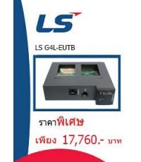 LS G4L-EUTB ราคา 17760 บาท