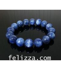 สร้อยข้อมือไคยาไนต์ (Kyanite) S26-41 (ESEKZX)