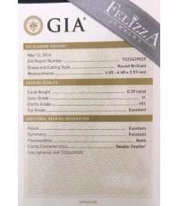 เพชรร่วงใบเซอร์ GIA 0.39 ct. H/VS1,3EX  (D0003)