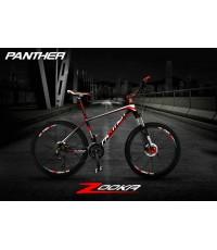 จักรยานเสือภูเขา PANTHER ZOOKA เฟรมอลู 24 สปีด 2016