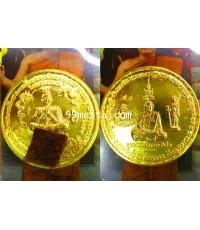 เหรียญโภคทรัพย์กันภัย เนื้อทองทิพย์ ลป.ดำ อายธัมโม วัดป่ารัตนพรชัย