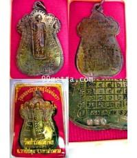 เหรียญรูปเหมือนเนื้อรมดำรุ่นฉลองปราสาทสุริยันจันทรา  ลป.ดำ อายธัมโม วัดป่ารัตนพรชัย