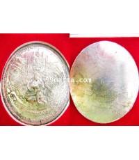 เหรียญนางกวักเรียกทรัพย์ มหาลาภต่อเงินต่อทอง เนื้อตะกั่ว ลป.เช้าวัดห้วยลำใข นครสวรรค์