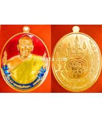 เหรียญรุ่นสร้างอุโบสถเนื้อทองแดงลงยา เจ้าอธิการประสาน วัดเขาช่องกลิ้งช่องกรด กาญจนบุรี