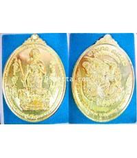 เหรียญปู่ศรีอรุกขเทวาเนื้ออัลปาก้า เจ้าอธิการประสาน วัดเขาช่องกลิ้งช่องกรด กาญจนบุรี