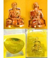 รูปหล่อเนื้อทองเหลือง ลป.ธรรมโชติ วัดโพธิ์เก้าต้น อ.บ้านค่าย สิงห์บุรี