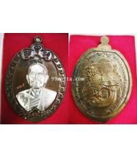 เหรียญเนื้อนวะโลหะหน้ากากเงิน รุ่นอายุยืน หลวงปู่ผา โกสโล วัดเดือยไก่ อุบลราชธานี