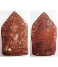 พระขุนแผนพลายช้างโขลง เนื้อแดง ครูบาแอ๋น ยโสธโร แห่งวัดป่าภูผาซาน