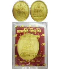 เหรียญสองมหาเทพพระศิวะ-พระแม่อุมาเนื้อสำฤทธิ์ชุบทองพ่นทราย ลป.คีย์ กิติญาโณ วัดศรีลำยอง
