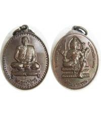 เหรียญรูปเหมือนหลังท้าวพรหม เนื้อทองแดงรมดำ รุ่นรวยเงินทอง ลป.ช้างกนฺตสาโลวัดหนองยายเม้านครราชสีมา