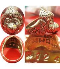 แหวนพญาครุฑ เนื้ออัลปาก้า รุ่นรวย รวย รวย( รุ่นสุดท้าย) หลวงพ่อไสว หิริสัมปันโน วัดปราสาทพนมรุ้ง