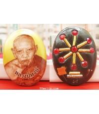 ลอคเก็ตไข่ใหญ่จัมโบ้ฉากทองมหาเมตตาตะกรุดทองคำ9ดอก รุ่นโชคลาภมหาเศรษฐี ลป.หงษ์พรหมปัญโญ