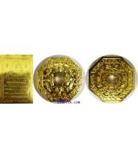 เหรียญขวัญถุงราหูแปดทิศชุบทอง พร้อมแผ่นยันต์พระเจ้าบุญค้ำ รุ่นเศรษฐีเหนือดวง ครูบาสะหรี่จัยคำ