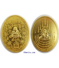 เหรียญพระสังขจายเนือเปียกทอง พระอาจารย์ศุภสิทธิ์วัดบางน้ำชน บุคโล