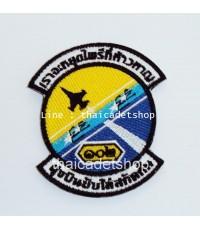 กองบิน 1 ๑๐๒ F16 FIGHTING FALCON SQUADRON WING 1 ROYAL THAI AIR FORCE PATCH VELCRO