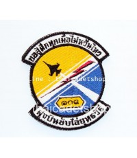 กองบิน 1 ๑๐๓ F-16 FIGHTING FALCON SQUADRON, WING 1, ROYAL THAI AIR FORCE PATCH VELCRO