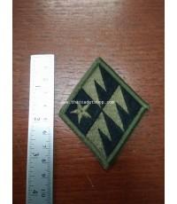 อาร์ม 01 US ARMY MILITARY Patch