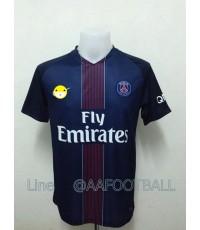 เสื้อทีมปารีส แซงแชร์กแมง เหย้า 16-17