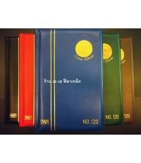 สมุดเก็บสะสม - เหรียญพระ - AAP - 5 เล่ม 5 สี - อย่างหนา คุณภาพดี - เก็บได้ 120 เหรียญ - ไม่ใช้เม้าท์