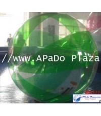 Water Ball (ลูกบอลน้ำสีเขียวอ่อน) AP-B08-3