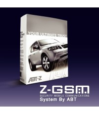 S02-ZGSM : สัญญาณกันขโมย Z-GSM20 , 20R (ระบบ SMS แจ้งเตือน)