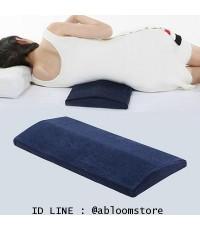 หมอนรองหลัง เวลานอน แบบยาว เหมาะสำหรับคนท้อง