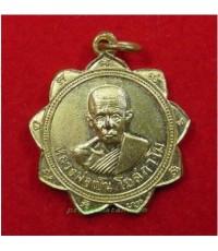 เหรียญรุ่นแรกหลวงพ่อเป็น  โฆสกาโม วัดเจริญนิมิต บ้านยายคำ  อ.เฉลิมพระเกียรติ  จ.บุรีรัมย์ (พระโชว์)