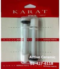 GS1091984 น็อตยึดหม้อน้ำพลาสติกยาว KARAT กะรัต 784