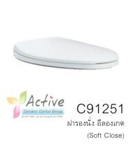 C91251-ขาว-ฝารองนั่ง-COTTO