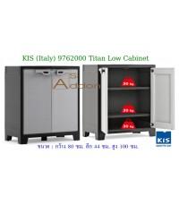 ตู้เก็บของ KIS(Italy) รุ่น : 9762000 Titan Low Cabinet