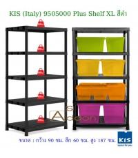 ชั้นเก็บของ KIS (Italy) รุ่น : 9505000 Plus Shelf สีดำ Size XL
