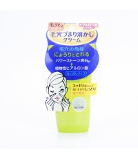 เฉพาะแลกซื้อค่ะ TSURURI Face Wash Cream 55g ครีมขจัดสิวเสี้ยนบริเวณจมูก สามารถกำจัดได้หมดจด HOT !!