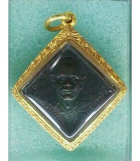 เหรียญรุ่นแรกหลวงพ่อแฉ่ง วัดบางพัง ปากเกร็ด