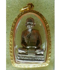 รูปหล่อก้นหงษ์ หลวงปู่เหรียญ วัดบางระโหง นนทบุรี เนื้อเงิน ปี 2527