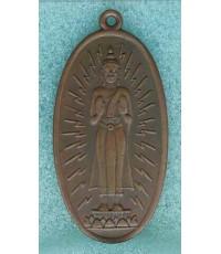 เหรียญรุ่นแรกหลวงพ่อพระลอย วัดโคกเข็ม สรรพยา  ชัยนาท ปี 2465
