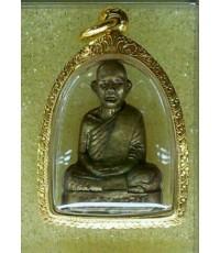 รูปหล่อรุ่นแรกหลวงพ่อโม วัดจันทนาราม ห้วยกรด สรรค์บุรี ชัยนาท ก้นอุดผง