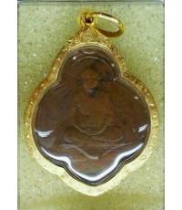 เหรียญรุ่นแรกหลวงพ่ออ่ำ วัดตลุก สรรพยา ชัยนาท ปี 2465 หายาก
