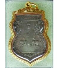 เหรียญรุ่นแรกหลวงพ่อทรัพย์ วัดกำแพง สรรพยา ชัยนาท ปี 2474 หายากสุดๆ