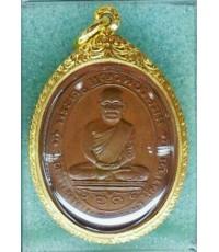 เหรียญรุ่นแรกหลวงพ่อบุญ วัดตลุก  สรรพยา  ชัยนาท ปี 2482