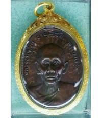 เหรียญรุ่นแรกหลวงพ่อเล็ก วัดบ้านหนอง สรรพยา  ชัยนาท