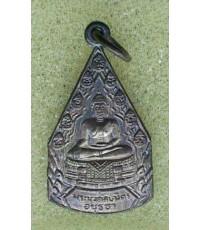 เหรียญหลวงพ่อมงคลบพิตร อยุธยา ปี 2505 เนื้อเงิน