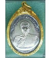 เหรียญหลวงพ่อทองสูข วัดสะพานสูง ปากเกร็ด นนทบุรี ปี 2522 เนื้อเงิน