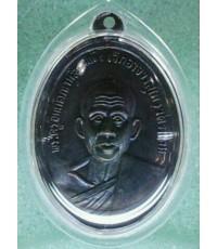 เหรียญรุ่นแรกหลวงพ่อเจ็ก วัดระนาม สิงห์บุรี ปี 2513 บล็อคธรรมดา