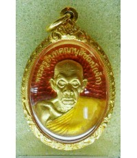 เหรียญรูปไข่หลวงพ่อเจ็ก วัดระนาม สิงห์บุรี  ปี 2536 เนื้อทองคำลงยา