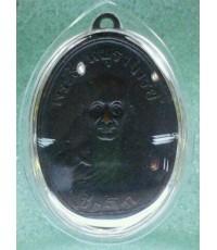 เหรียญรุ่นแรกหลวงพ่อลบ วัดโบสถ์ สิงห์บุรี ปี 2477 เนื้อสัมฤทธิ์
