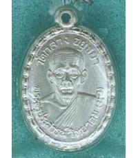 เหรียญรูปไข่หลวงพ่อนอ วัดกลางท่าเรือ อยุธยา ปี 2517 เนื้อเงิน