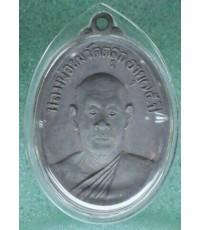 เหรียญรูปไข่หลวงพ่อชม วัดตลุก ชัยนาท ปี 2519 รุ่นมูลนิธิ เนื้อเงิน