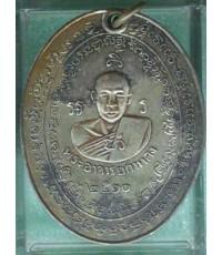 เหรียญหลวงปู่กาหลง เขี้ยวแก้ว วัดเขาแหลม สระแก้ว  รุ่น 2 กะไหล่เงิน