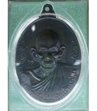 เหรียญรูปไข่หลวงพ่อเอีย วัดบ้านด่าน ปราจีนบุรี